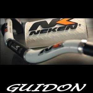 Guidon motocross - BenMx